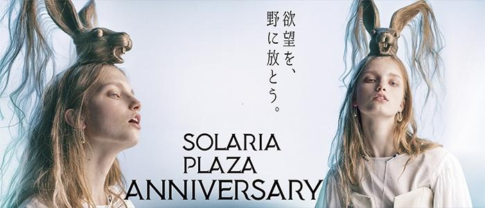 SOLARIA PLAZA 2017 anniversary visual!