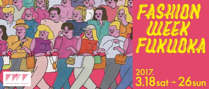 FASHION WEEK FUKUOKA