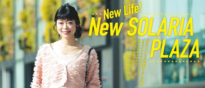 新生活杂志