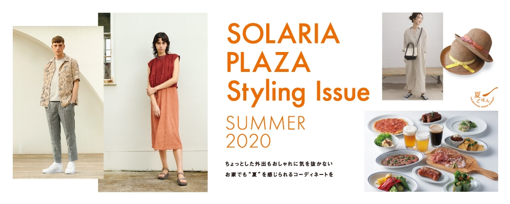 We are releasing catalogue in latest summer of Solaria Plaza!