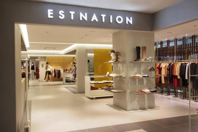 est nation <br/> Duty-free shop (Tax-Free Shop)