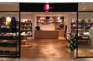 Bishop <br/> Duty-free shop (Tax-Free Shop)
