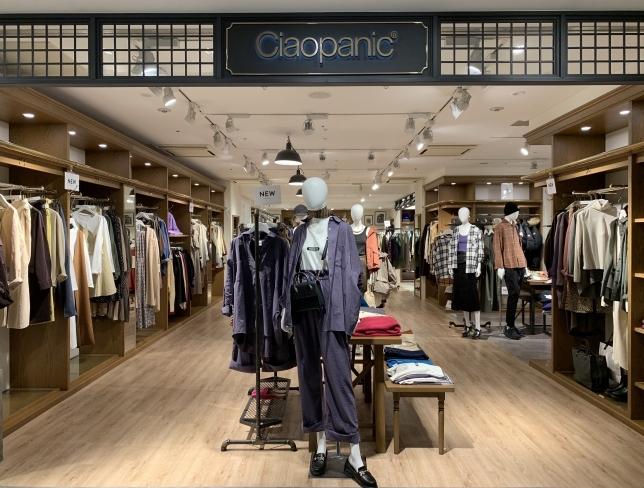Ciao panic <br/> Duty-free shop (Tax-Free Shop)