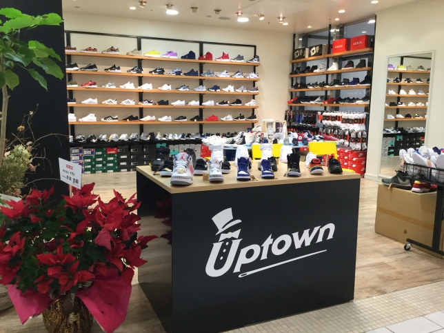 UPTOWN <br /> 免税店(Tax-Free Shop)