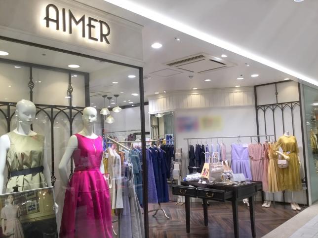 3432d6573e9ab エメ 免税店(Tax-Free Shop)