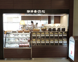 It is one of coffee building