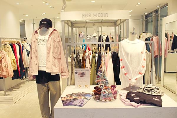 Are N Aimee Deer <br/> Duty-free shop (Tax-Free Shop)