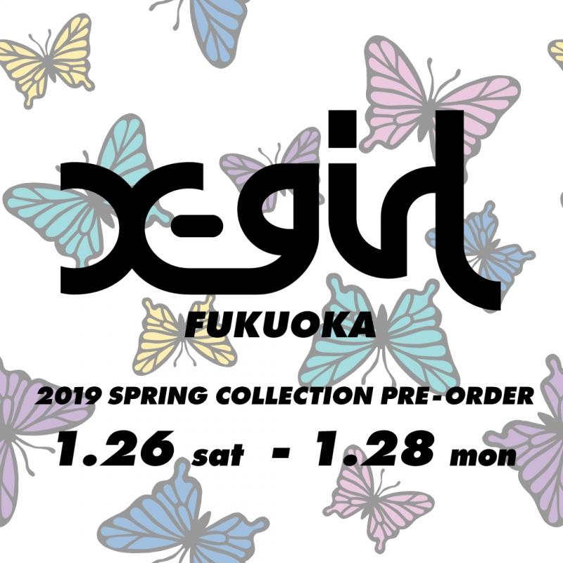 407d483a37 X-girl Fukuoka storefront line order society decision☆