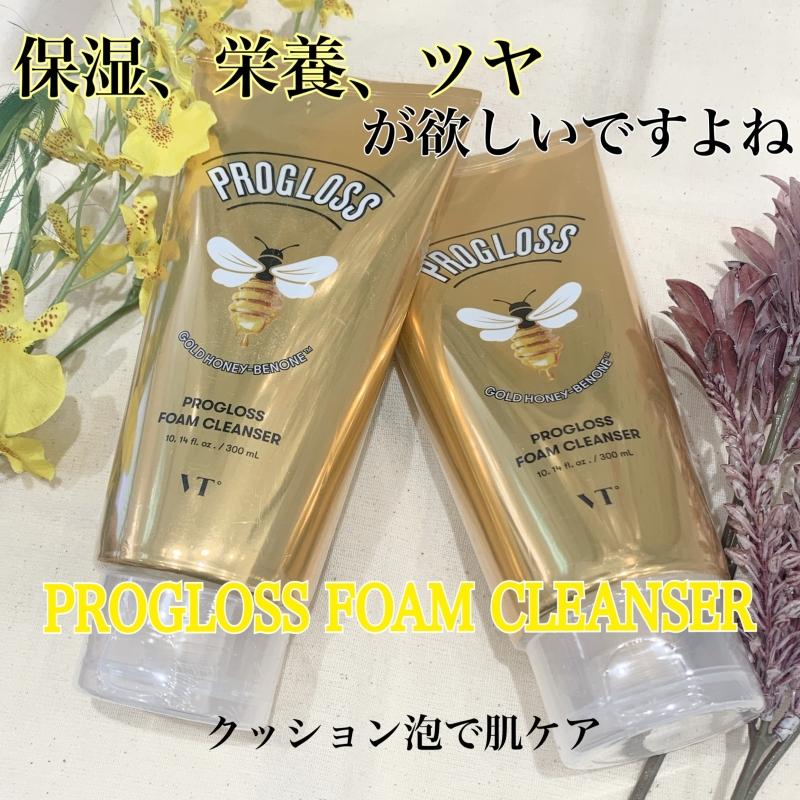 VT luster face-wash