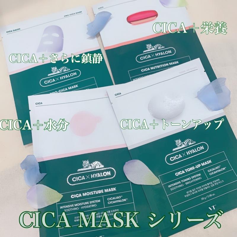 Quite popular deer mask series