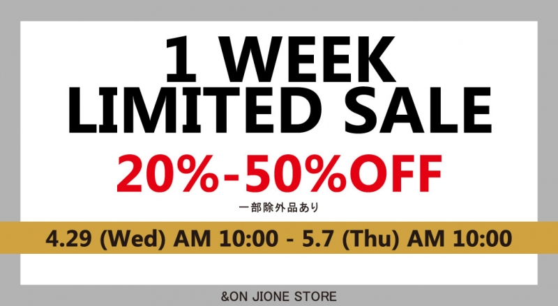 1WEEK LIMITED SALEのご案内★