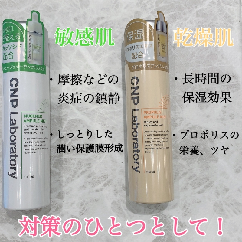 For skin roughness with mask!
