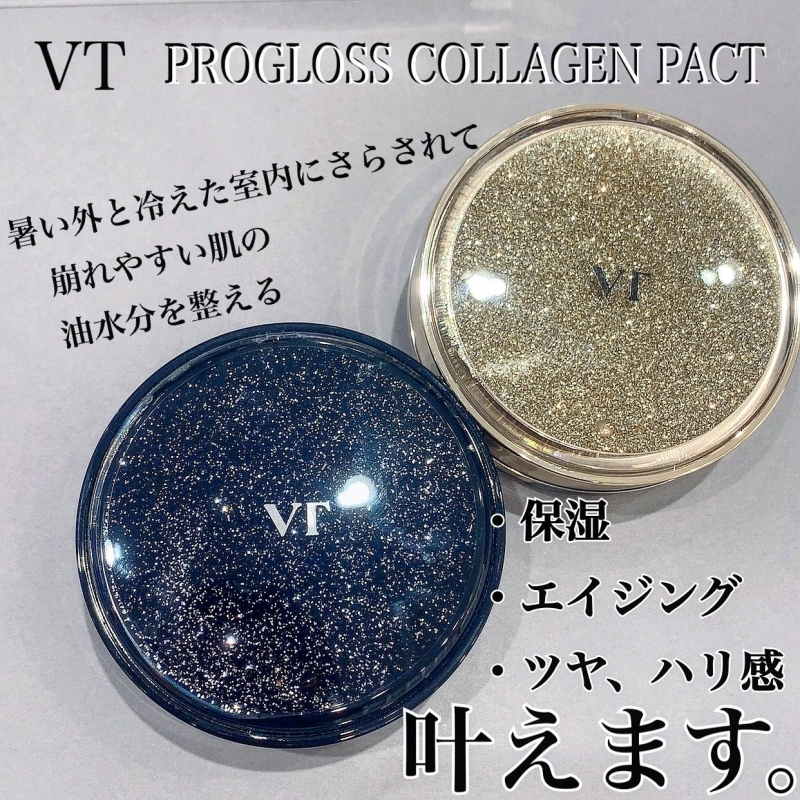 New product of VT
