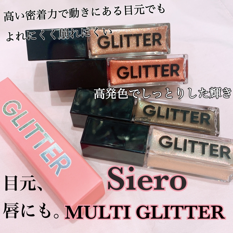 High color development, high coherence glitter