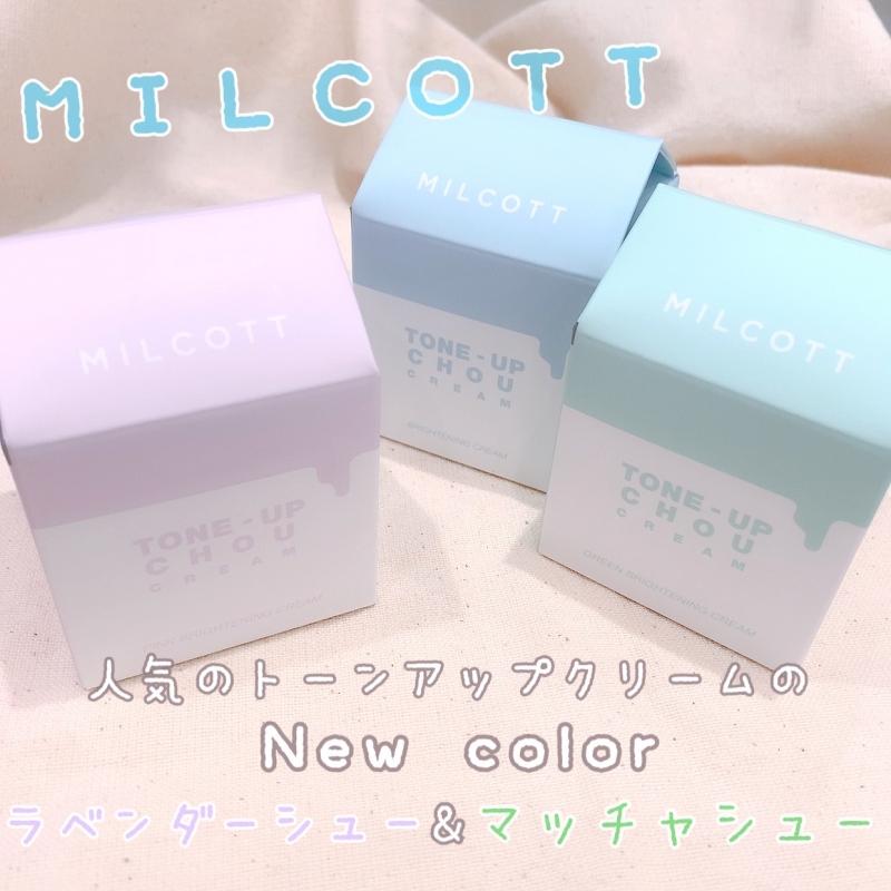 New product of quite popular MILCOTT