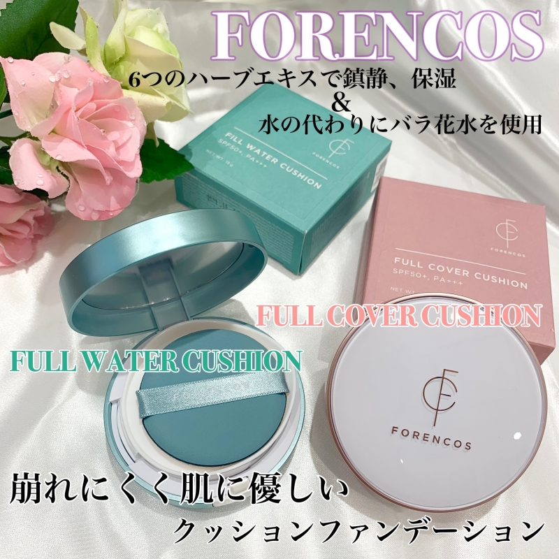 Cushion foundation which is hard to fall apart, and is kind to skin