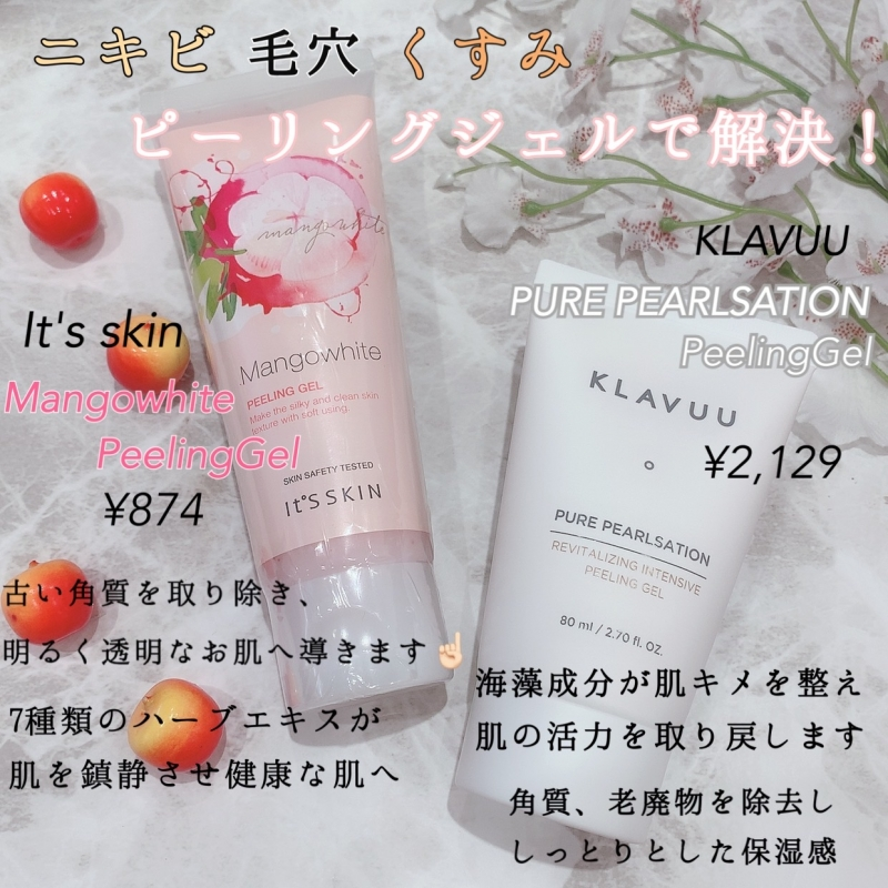 Skin soft and smooth with peeling gel