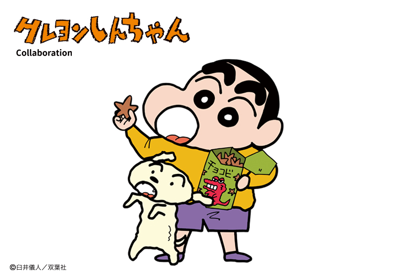 Crayon Shinchan collaboration item release!